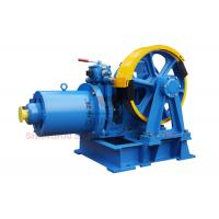 Buy cheap VVVF Lift Traction Machine Traction Elevator Components , Right Sheave Position from wholesalers