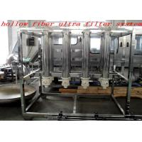 Buy cheap Water purifier machines , Hollow fiber ulrtra filter for commercial water purification system product