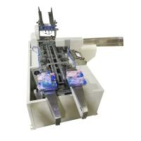 Buy cheap Carton Box Packing Machine With PLC / Servo Control System For Non - Woven from wholesalers