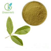 Buy cheap Brown Fine Walnut Leaf Extract Powder CAS 1333-82-0 HPLC / UV Test Method from wholesalers