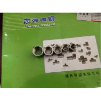 Buy cheap Hydraulic Adapter Fittings Fixed Female Screws product