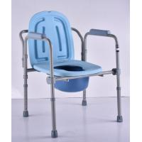 Buy cheap Folding Design Potty Chair Commodes Gray Color Material Copper Pipe Frame product