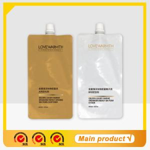 Buy cheap Keratin Element 500ml Hair Perm Wave Lotion Curly Hair Damage Resistance product