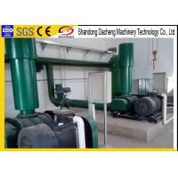 Coupling Drive Aeration Blower For Wasterwater Treatment Plant 4.18-4.90m3/Min