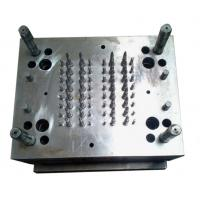 Buy cheap Cool Runner Injection Mold Base / Standard Mold Base DIY Molding Service product