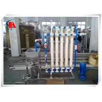 Buy cheap Easy Operation Commercial Ro System For Mineral Water Production Line product