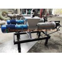 Buy cheap XMGF200 Long Type Pig Farm Manure Treatment Solid-liquid Separator Equipped with from wholesalers