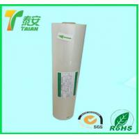 China Hot Sale Glossy Bopp Thermal Lamination Film For Printing/packaging on sale