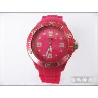 Latest Ice Fashion Silicone Watch with Calender