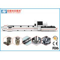 Buy cheap 1000W Carbon Steel Tube Laser Cutting Machine for Kitchenware Agricultural Equipment product