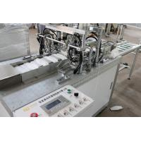 Buy cheap High Speed Disposable Face Mask Making Machine Welding Fish Type PLC Control product