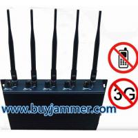 Buy cheap 2017 New Promotion Adjustable 5-Band Cell Phone Signal Jammer product