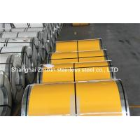 Buy quality 2B NO.1 NO.8 Finish stainless steel coil 8000mm 5800mm Steel Sheet for boiler at wholesale prices