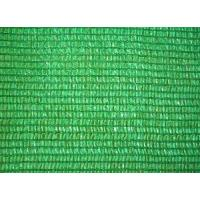Buy cheap Shadow Net (DCL0254) product