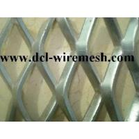 Buy cheap Expanded Metal Mesh, Galvanized Expanded Mesh product