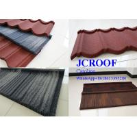 Buy cheap High strength  homate roof tile Corrugated Metal Roofing Sheets with samples free product