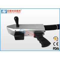 Buy cheap 1.064μm Wavelength Laser Cleaning Machine For Removal Steel Structural Parts product