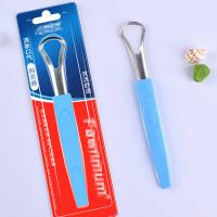 Buy cheap OEM Custom Tongue Sweeper Model P Stainless Steel Tongue Cleaner and recommended by leading Dental Schools product