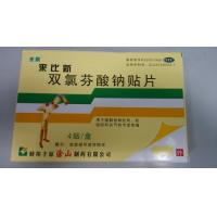 Buy cheap External Use Transdermal Patch Medicine Grade Diclofenac Sodium Patch from wholesalers