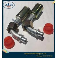 Buy cheap #6 #8 #10 #12 Al joint with jacket Auto A/C Fittings Car A/C Beadlock fittings O from wholesalers