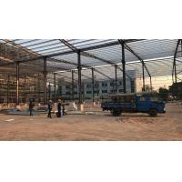 Buy cheap RBSF Building Steel Fabrication product