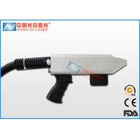 Buy cheap 200 Watt Hand Held Laser Cleaner For Removal In Electronics Industry product