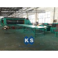 Buy cheap CE Certification Gabion Making Machine With Automatic Straightening / Cutting System product