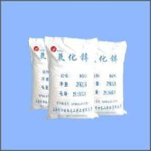Buy cheap Zinc Oxide 99.9% product