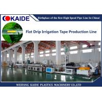 Buy cheap Inline Flat PC Type Drip Irrigation Pipe Production Line High Speed 80m/min product