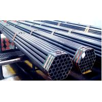 Buy cheap ASTM A53  Welded ERW Steel Pipe St37-2, St52-3 , ERW Tubes ,WATER PIPE product