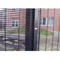 Buy cheap Outdoor Prison Mesh 358 Security Fence / Steel Metal Security Fence Panels from wholesalers
