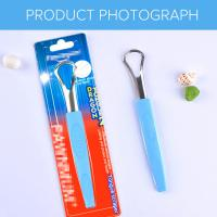 Buy cheap Tongue Scraper Cleaner Surgical Grade Stainless Steel Tongue Cleaner Sterilizable Oral Care Dental Scraper product