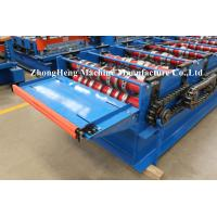 Buy cheap Joint Hidden Color Coated Metal Roof Roll Forming Machine For Wall Panel Making product