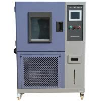 Buy cheap Temperature Humidity Test Chamber product