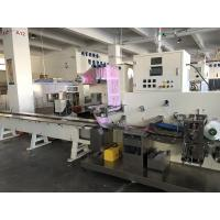 Buy cheap GM083N Pillow Type Packaging Machine Three phrase five-cables system system product