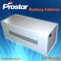 Buy cheap Prostar Battery Cabinet C-1A product