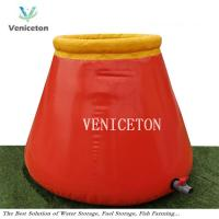 Buy cheap Veniceton collapsible onion water tanks, rainwater collection tanks, irrigation from wholesalers