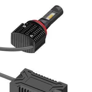 Buy cheap Fog light Auto LED Light Bulb Car / Automotive headlight H8/H11/H16JP from wholesalers