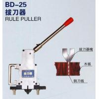 Buy cheap Rule Puller Cutting Blade Auto Bender Machine Smart Design product