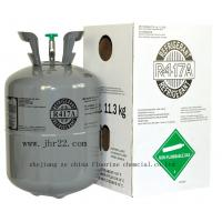 China Mixed refrigerant R417A on sale