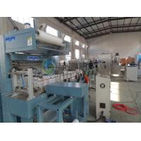 Buy cheap Electric PE Film Shrink Packing Machine With Wrapping Equipment product