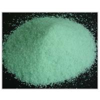 98% FeSO4.H2O Trace Element Fertilizer Dry Ferrous Sulphate Heptahydrate