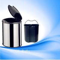 Buy cheap Metal Sensor Automatic Sanitary Bin/GYT14-3B-YS product