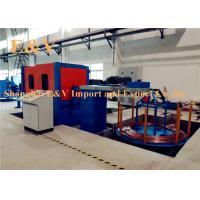 Buy cheap 4 Frame Adjustable Continuous Copper Rolling Mill With Seperate Motor product