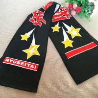 Buy cheap Football Club Sports Cooling Towel / Quick Dry Towels Black And Stars Printed product