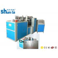Buy cheap High Efficiency Horizontal Disposable Cup Thermoforming Machine For Hot Drink product