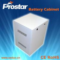 Buy cheap Prostar Battery Cabinet C-4 product
