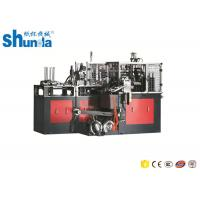 Buy cheap Single / Double PE Coated Paper Cup Sleeve Machine With Digital Control Panel 70-80pcs/Min product