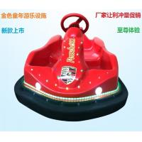 Welcome to China to See The Factoy! Wholesale Sales custom double seats Electric Dodgems beetle Bumper Car