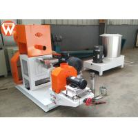 Buy cheap 0.18-0.2T/H Dog Food Floating Fish Food Pellet Making Machine from wholesalers